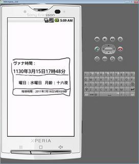 sc110818.jpg