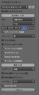 sc20121209_3.jpg